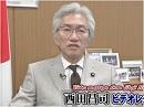 【西田昌司】安保法制論議が身に染みない原因とは[桜H27/6/4]