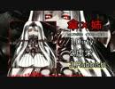 【ニコニコ動画】【傘×姉】1stコラボCD【XFD艦これver】を解析してみた