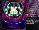 【TAS】東方輝針城 Lunatic 咲夜A NN Speedrun 17:38.27