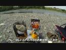 【ニコニコ動画】【第八次ゆっくりブートキャンプ】 かわせみ川原へ行ってみた 前半を解析してみた