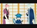【MMD刀剣乱舞】左文字三兄弟と和睦のタンバリン thumbnail