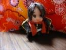 【ニコニコ動画】QP人形で刀剣乱舞 加州清光を作ってみたを解析してみた