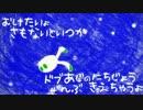 【初音ミク】ザリガニさん【オリジナル曲PV】 thumbnail