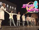 STORM LOVER 春恋嵐!! イベントダイジェストムービー