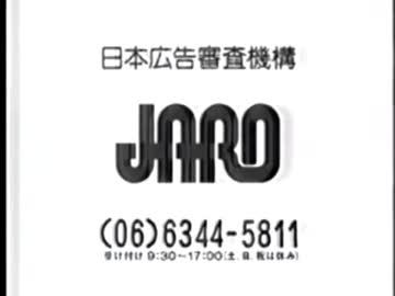 JARO CM ルーペ編 by セイラ24 ...