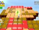 【実況】主役不在!?姫とキノコで楽しむ3Dマリオ Part 10 thumbnail