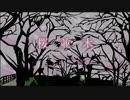 【高音質】桜並木【オリジナル曲】