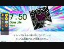 【DMV5】Opus Life (ADV/EXT/MSTR) 【GITADORA TB】