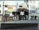 【ニコニコ動画】ゆっくり劇場 ゆっくりの実話怪談 奇妙な客 前編を解析してみた