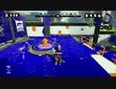 【ニコニコ動画】Splatoon 裏切りバグを解析してみた