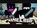 【協力実況】破滅的マインクラフト Part9【Minecraft】 thumbnail