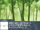 【架空デュエル】しょぼんのアニメデュエル!第二話前編【遊戯王】