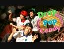 【ニコニコ動画】【ぶっきー/芝健/椎名。】drop pop candy 踊ってみた【オリジナル振付】を解析してみた