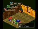 スーパーマリオRPG 低LV攻略 番外編「ジャッキー先生(普通ver)」