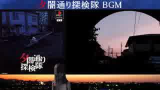 ハシケン 外配信BGM集 6
