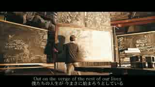 【日英字幕付】Owl City - Verge ft. Aloe Blacc