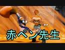 【実況】スプラトゥーン 筆ペン乱舞でたわむれる part4 パブロ
