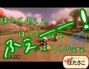 【ニコニコ動画】【ゲーム実況者MAD】オカマとふぇぇ><な実況者たちを解析してみた