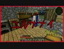 【Minecraft】東方(仮)農建娘 2週目【ゆっくり実況】