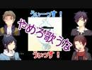 暇を持て余した沖田組が『マッドファーザー』に挑戦してみた2【偽実況】 thumbnail