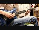 【ニコニコ動画】【TAB付】【響け!ユーフォニアム ED】トゥッティ! 弾いてみた【ギター】を解析してみた
