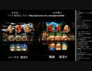 【ニコニコ動画】2015年 06月02日 永井兄弟スロバトル (10/10)を解析してみた