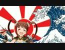 【ニコニコ動画】【亜利沙誕】松田亜利沙の乱~自己紹介編~を解析してみた