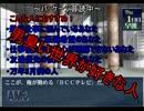 実況~漢のためのバイブル THE 友情アドベンチャー~ Part1
