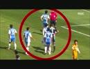 【ニコニコ動画】【サッカー】韓国の新「PK」妨害策 ⇒「フェアプレイ」のかけらも無いwを解析してみた