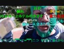 【ニコニコ動画】20150607 暗黒放送 安田記念で3連単を全通り買う放送 1/6を解析してみた