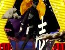 【ニコニコ動画】【ゆっくり実況放棄】ゆっくり、葛葉! 第捌幕を解析してみた