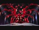 覇龍(ジャガーノート・ドライブ)【ハイスクールD×D BorN】