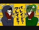 【ニコニコ動画】【手書き】マ/ト/リ/ョ/シ/カ【平和組】を解析してみた