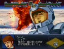 第2次スパロボαの逆襲のシャア系の武器 その1  thumbnail