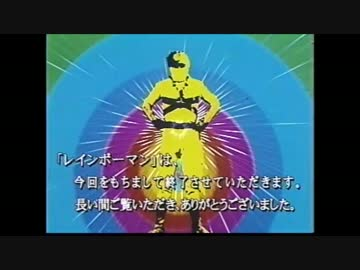 キンキ キッズ ニコニコ 動画