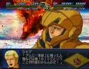 第2次スパロボαの逆襲のシャア系の武器 その2  thumbnail