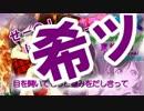 【ニコニコ動画】【東條希】純愛レンズをガチで歌ってみた(ゆうすけ)【誕生日記念】を解析してみた