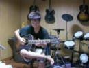 グニグーグーのギターで1曲  その47