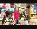 【ニコニコ動画】【リンク動画】 横山緑の暗黒ステッカーついにテレビデビューを果たすを解析してみた
