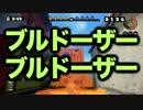 【ニコニコ動画】【Splatoon】スプラトゥーンで新世界のイカとなる Part:4【実況プレイ】を解析してみた