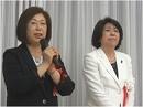 【歴史戦】西川京子さんを元気づける会[桜H27/6/9]