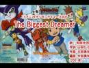 【ニコニコ動画】【DOON】The Biggest Dreamer【歌ってみた】を解析してみた