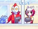 【特撮】『北川怪獣アパート』第187話【漫画】 ‐ ニコニコ動画(原宿)