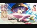 【ニコニコ動画】ᴴᴰ【東方vocal】輝針「セイギノミカタ」 カラオケ字幕を解析してみた