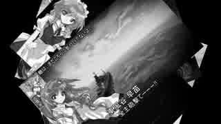 大戦略大東亜興亡史3ストーリー動画 新OP