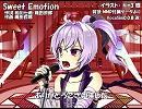 【フラワ_V4I】 Sweet Emotion【カバー】
