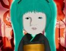 育てて日本人形をミクさんに歌ってもらった Part2