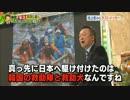 【ニコニコ動画】東日本大震災 世界中からの救援隊 ありがとう!!を解析してみた