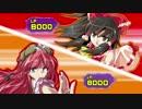 【ニコニコ動画】【東方】遊戯王RE:CODE RANK12 PartA【幻想入り】を解析してみた