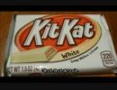 【ニコニコ動画】アメリカの食卓 476 ホワイトキットカットを食す!を解析してみた